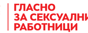 logo_small_mk